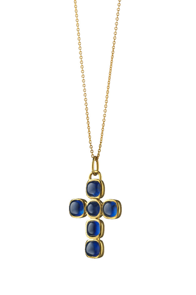 Yellow Gold Disappearing Chain Cross Pendant