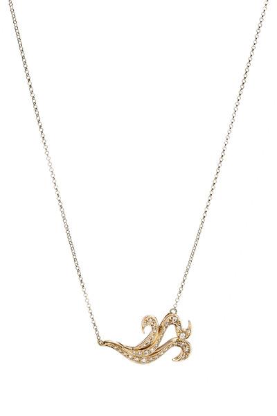 H. Stern - Iris Yellow Gold Diamond Pendant