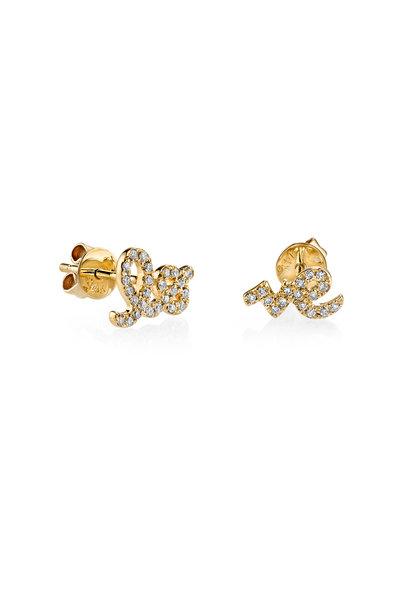 Sydney Evan - Yellow Gold Pavé Diamond Love Studs