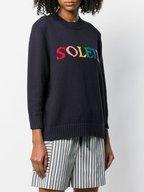 Chinti & Parker - Navy Cotton Rainbow Soleil Sweater