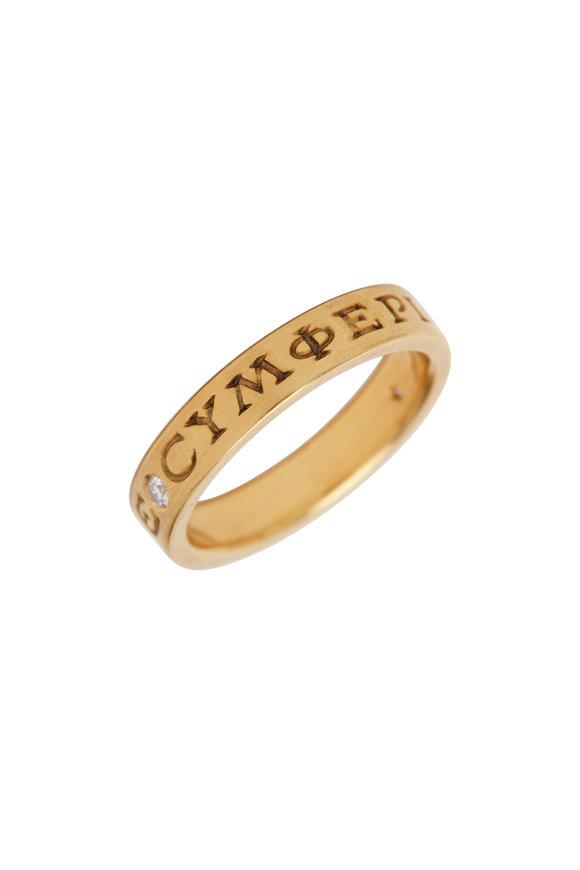 Caroline Ellen 20K Yellow Gold Love Me Ring