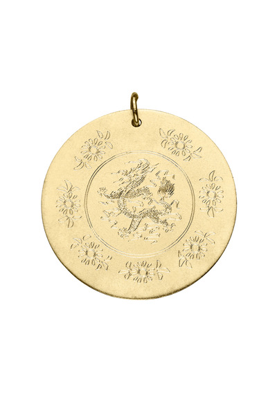 Emily & Ashley - Yellow Gold Dragon Charm Disc