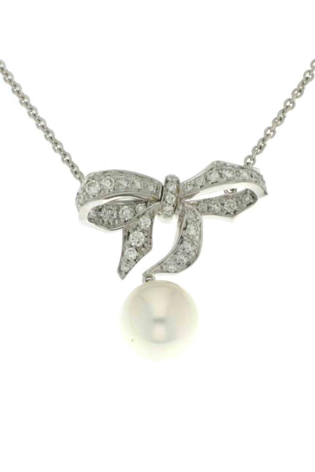 White South Sea Pearl & Diamond Pendant